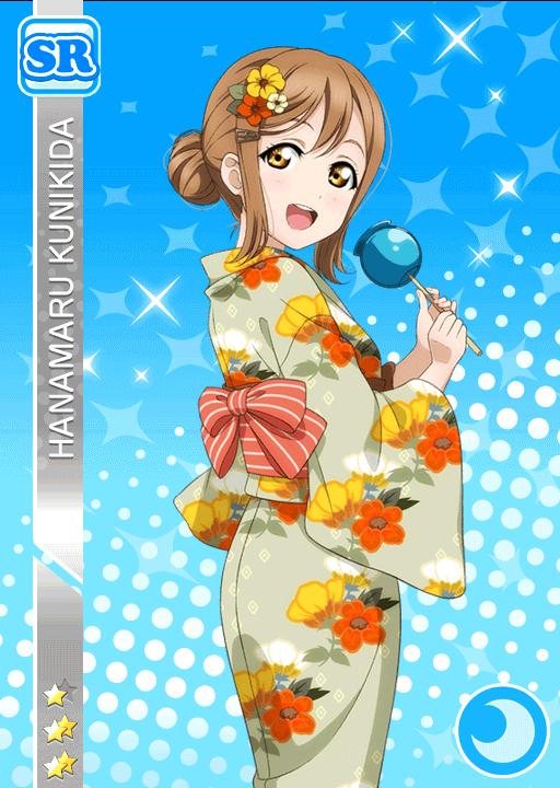 #1005 Kunikida Hanamaru SR