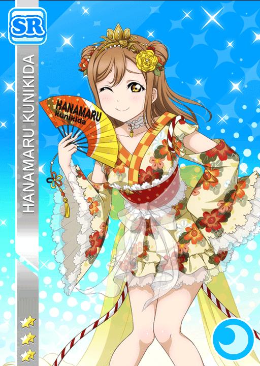#1005 Kunikida Hanamaru SR idolized