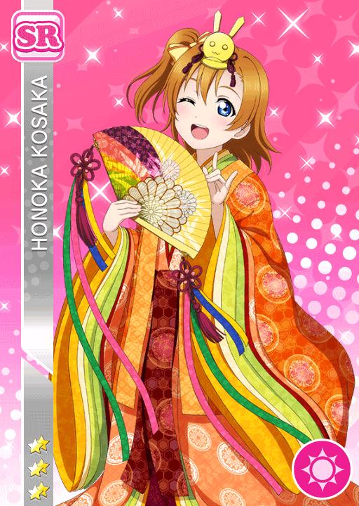 #1009 Kousaka Honoka SR idolized