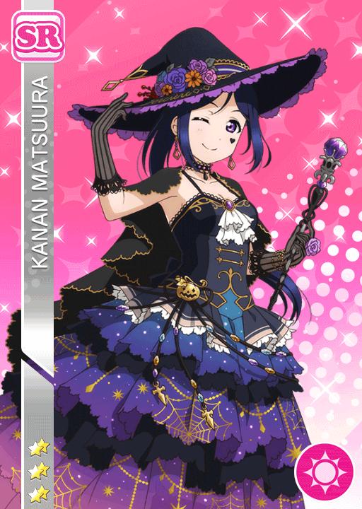 #1015 Matsuura Kanan SR idolized