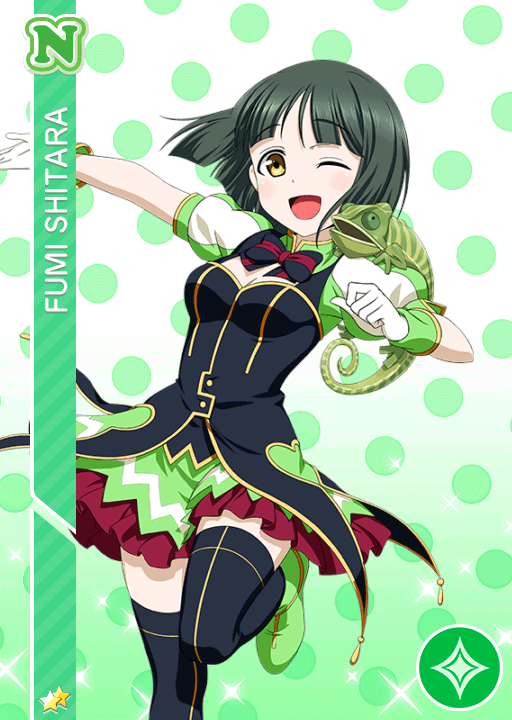 #1019 Shitara Fumi N idolized