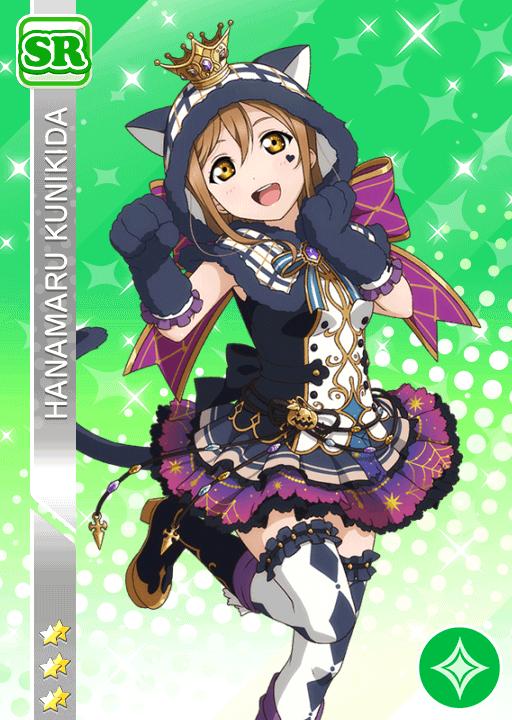 #1028 Kunikida Hanamaru SR idolized