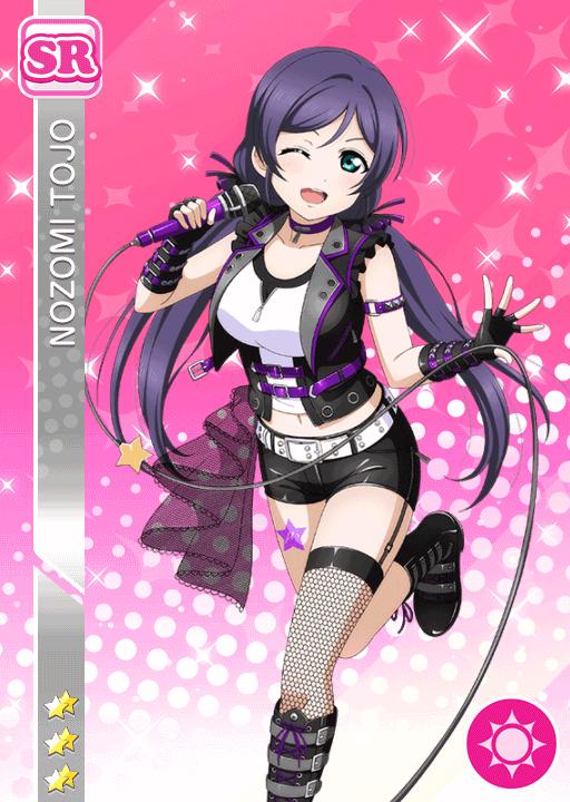 #1033 Toujou Nozomi SR idolized