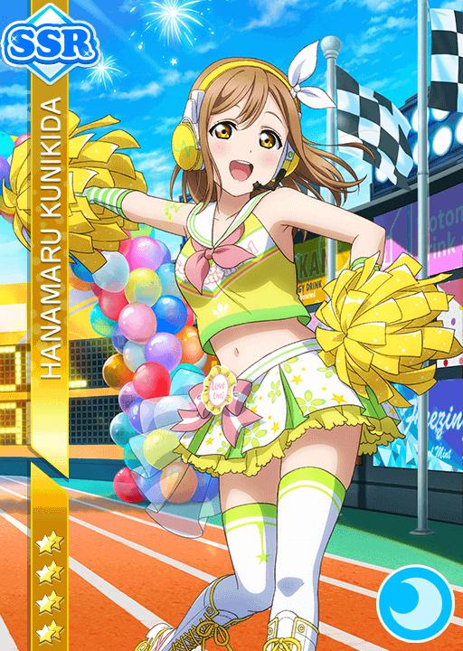#1040 Kunikida Hanamaru SSR idolized
