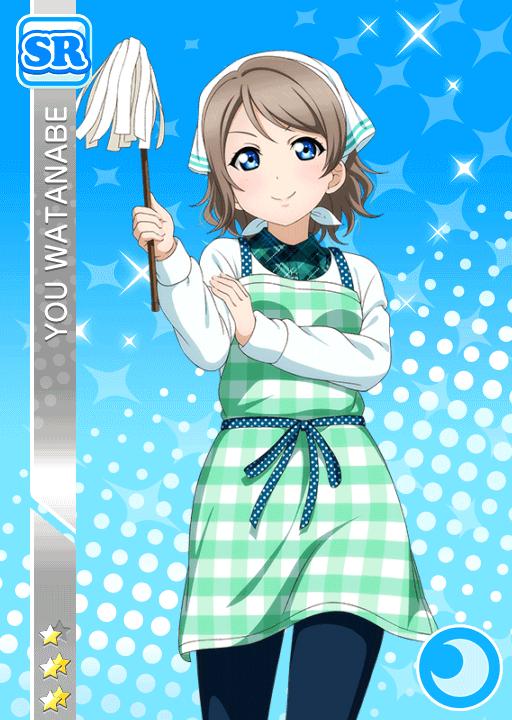 #1044 Watanabe You SR