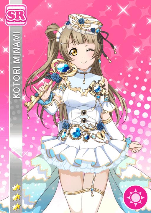 #1045 Minami Kotori SR idolized