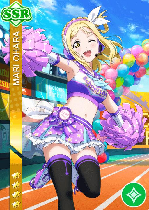 #1052 Ohara Mari SSR idolized