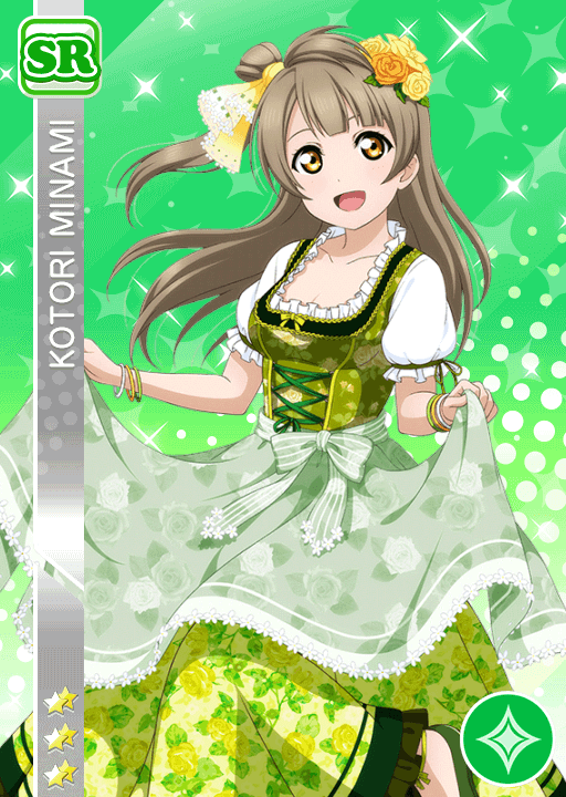 #1057 Minami Kotori SR idolized