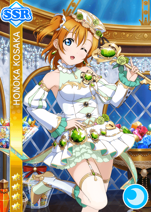 #1060 Kousaka Honoka SSR idolized