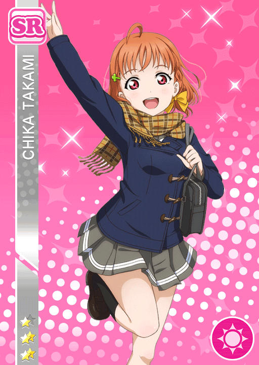 #1062 Takami Chika SR