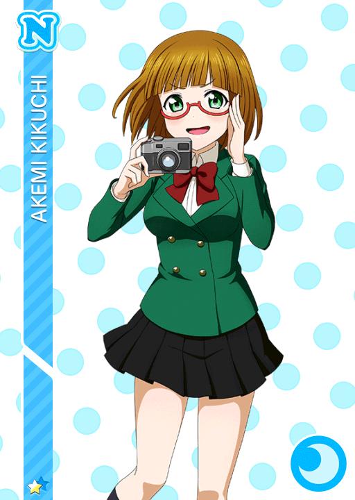 #1067 Kikuchi Akemi N