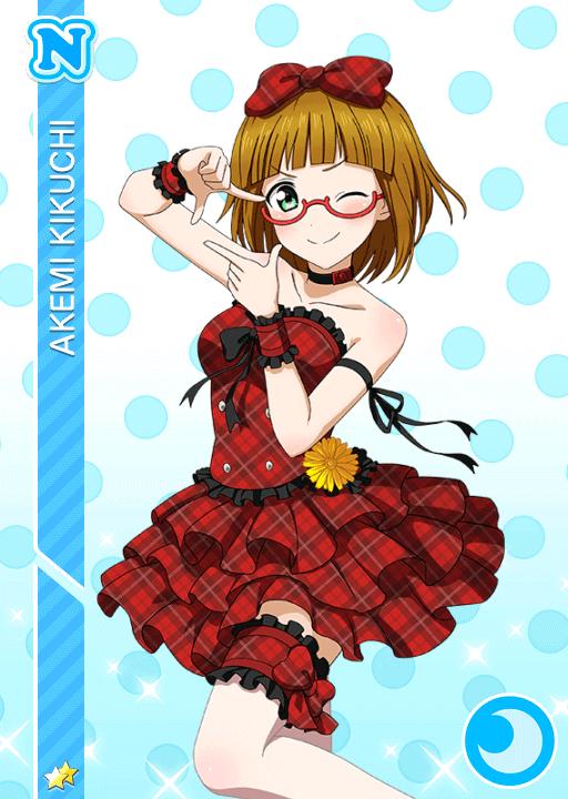 #1067 Kikuchi Akemi N idolized