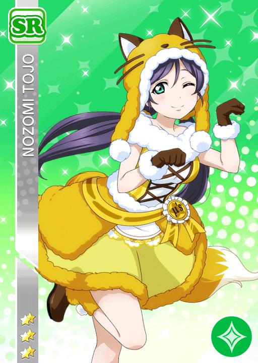 #1072 Toujou Nozomi SR idolized
