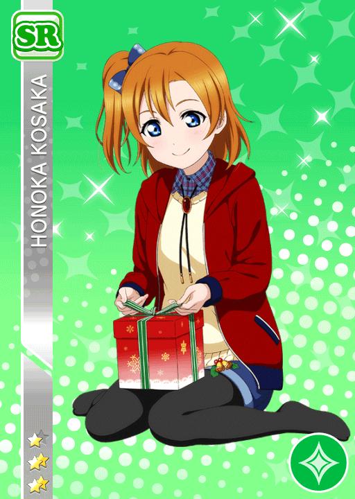#1080 Kousaka Honoka SR