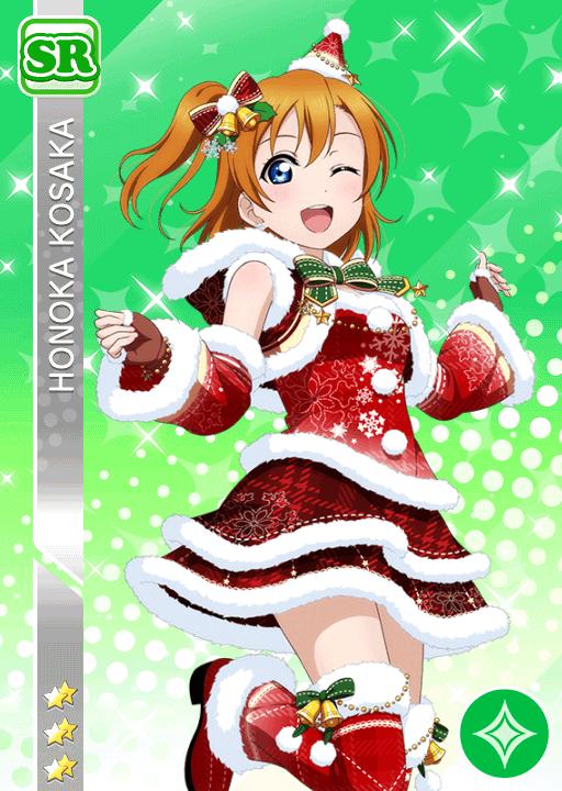 #1080 Kousaka Honoka SR idolized