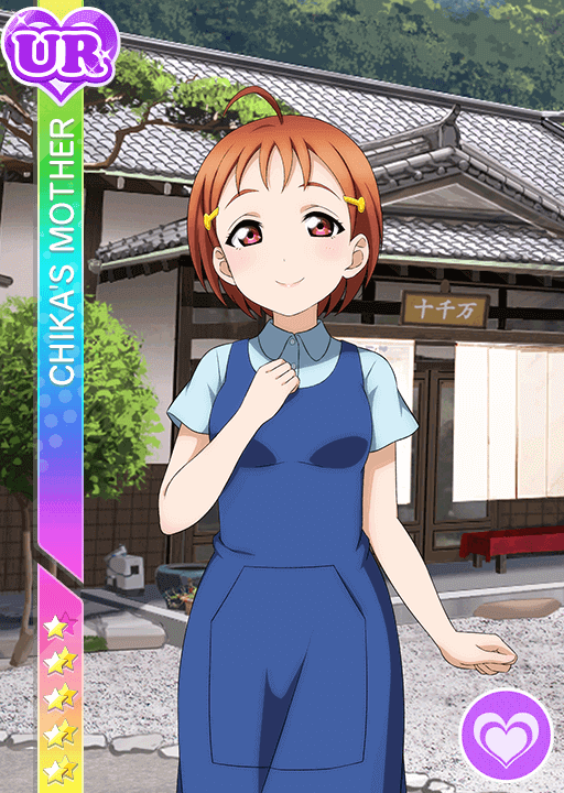 #1083 Chika's Mother UR idolized