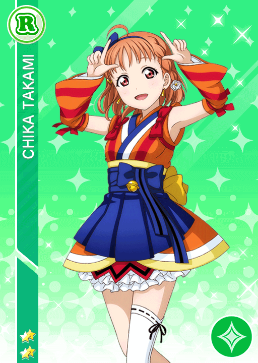 #1087 Takami Chika R idolized