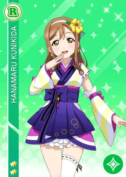 #1093 Kunikida Hanamaru R idolized