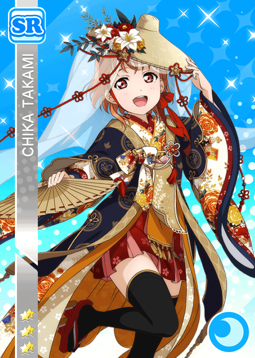 #1096 Takami Chika SR idolized