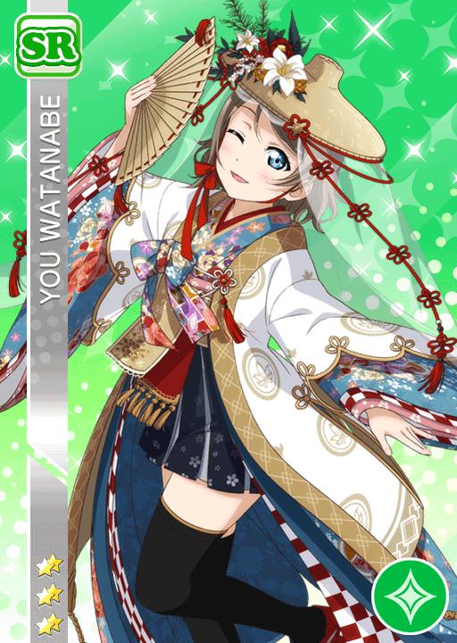 #1097 Watanabe You SR idolized