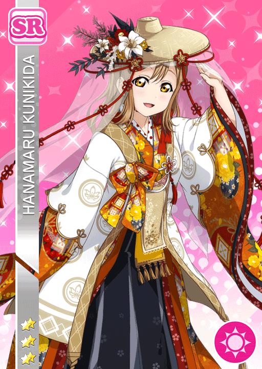 #1098 Kunikida Hanamaru SR idolized