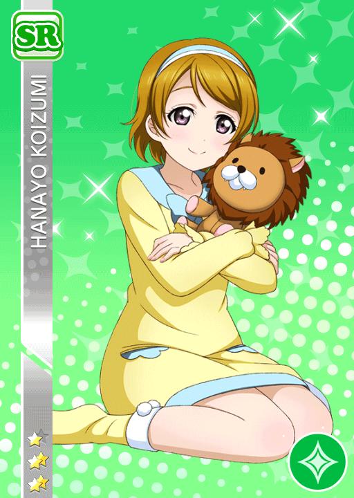 #1104 Koizumi Hanayo SR