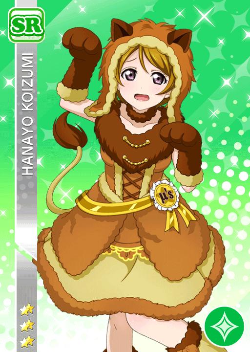 #1104 Koizumi Hanayo SR idolized