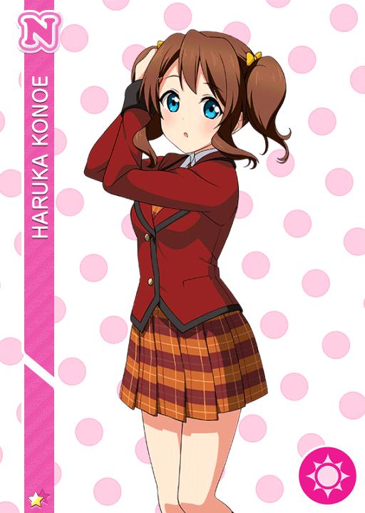 #1106 Konoe Haruka N