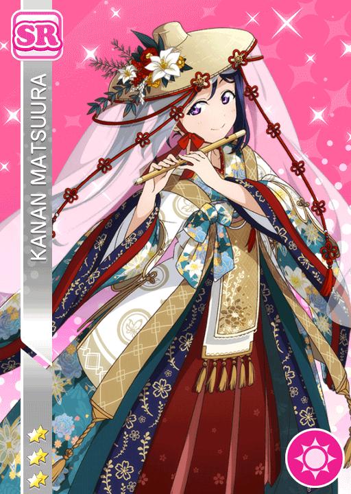 #1107 Matsuura Kanan SR idolized
