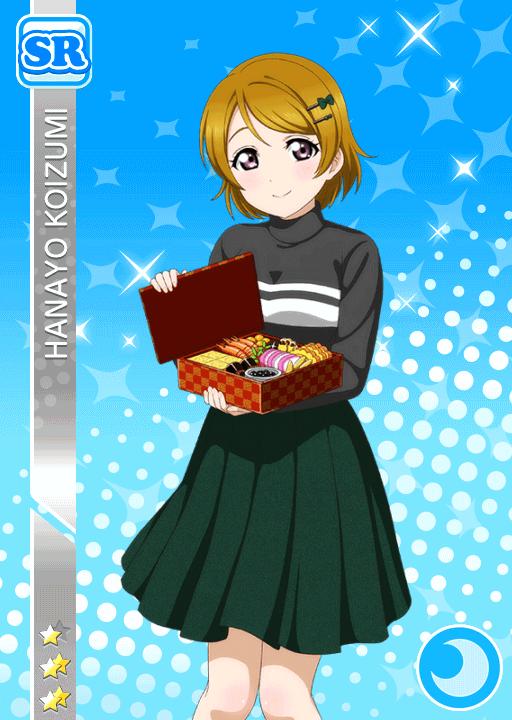 #1113 Koizumi Hanayo SR