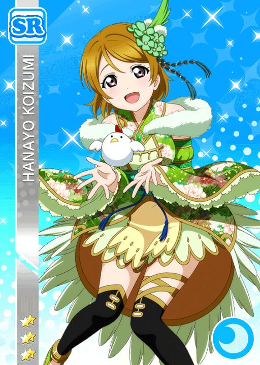 #1113 Koizumi Hanayo SR idolized