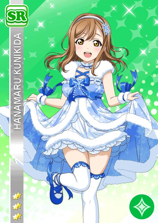school idol tomodachi cards album 1124 kunikida