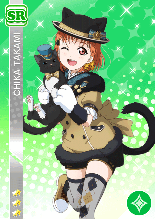 #1140 Takami Chika SR idolized