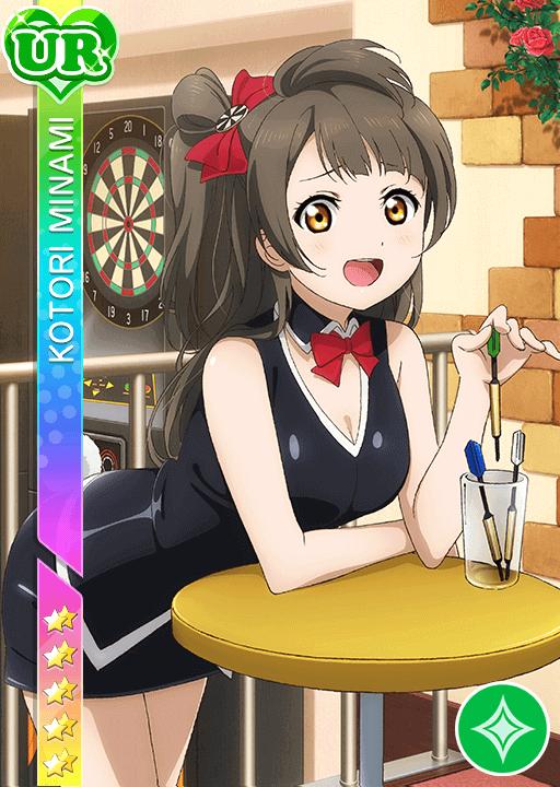 #119 Minami Kotori UR idolized