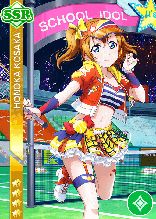 #1203 Kousaka Honoka SSR idolized