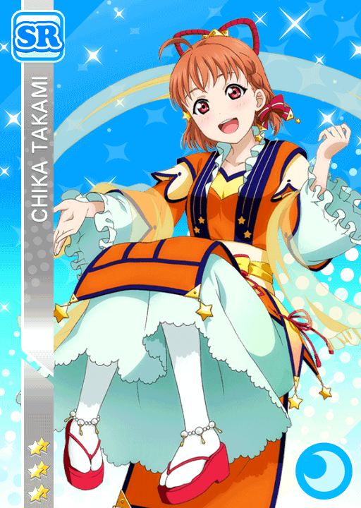 #1234 Takami Chika SR idolized