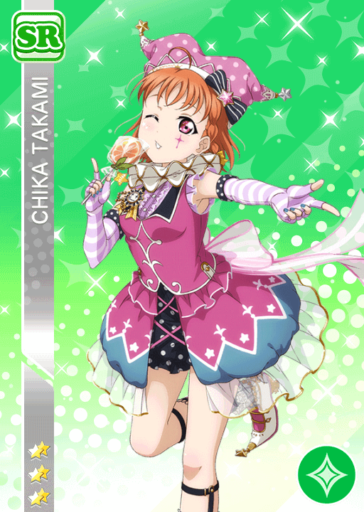 #1248 Takami Chika SR idolized