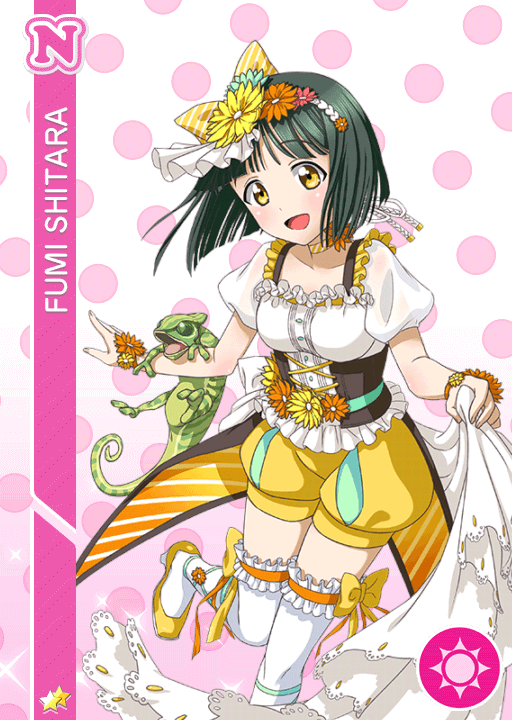 #1329 Shitara Fumi N idolized