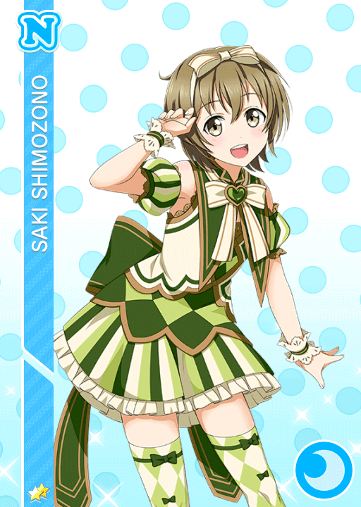 #1334 Shimozono Saki N idolized