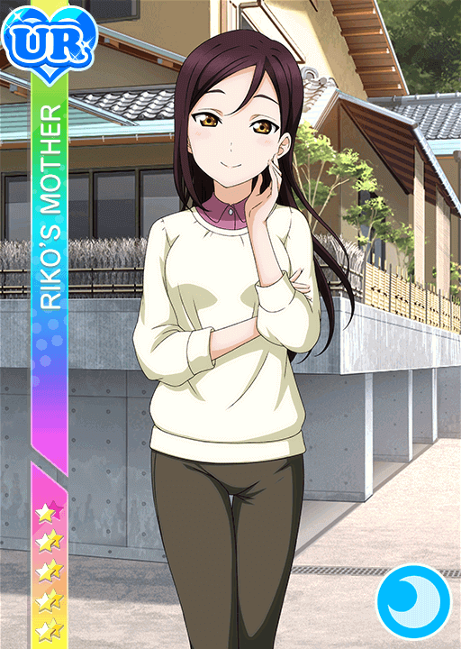 #1345 Riko's Mother UR idolized