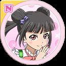 #13 Saeki Reine N