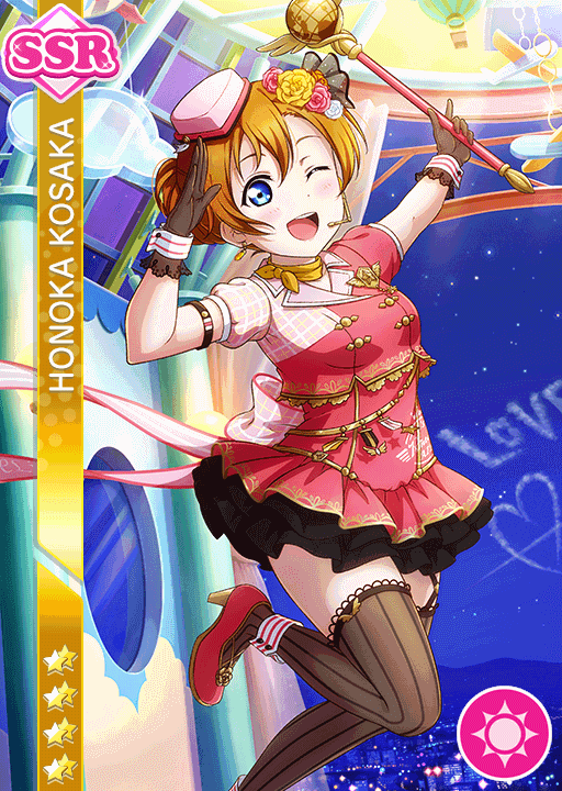 #1464 Kousaka Honoka SSR idolized