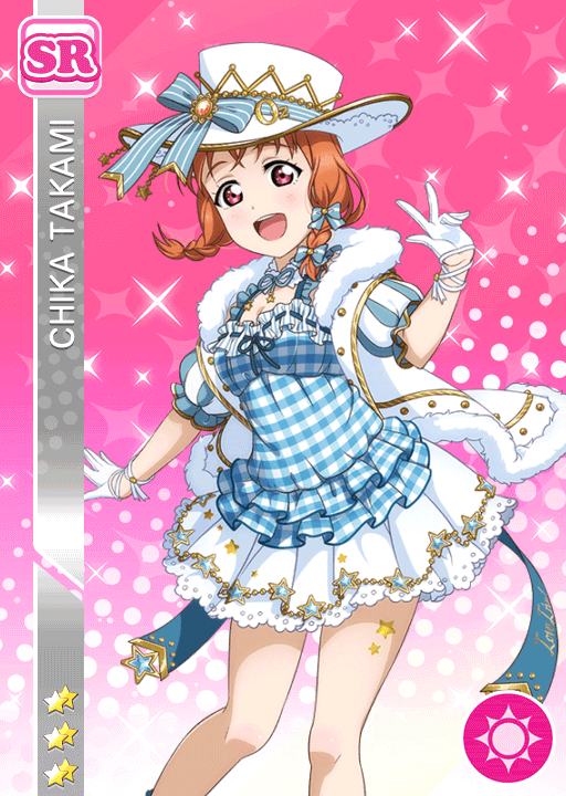 #1560 Takami Chika SR idolized