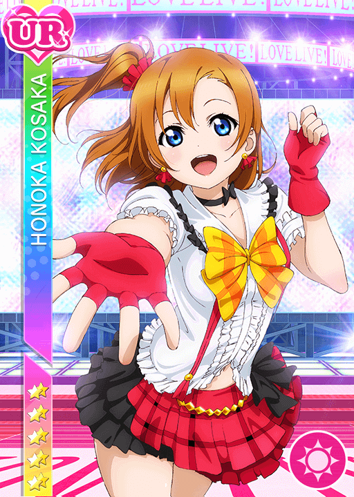 #159 Kousaka Honoka UR idolized