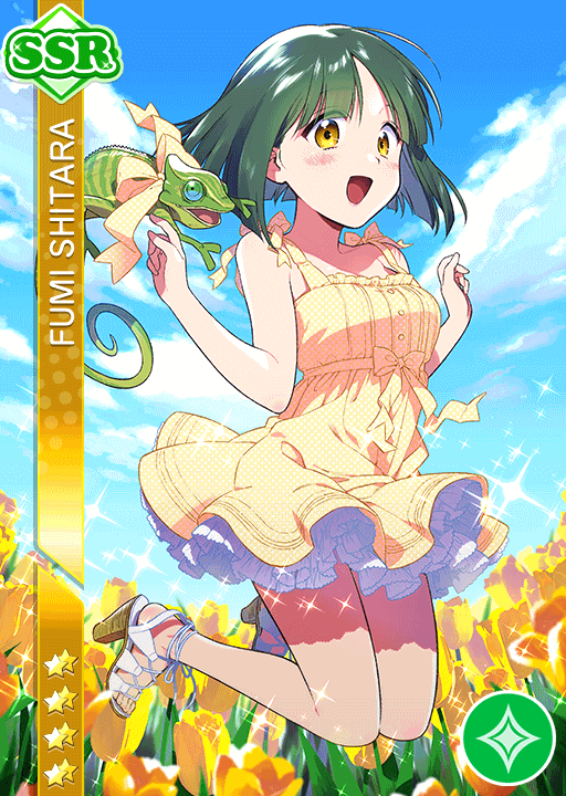 #1606 Shitara Fumi SSR idolized