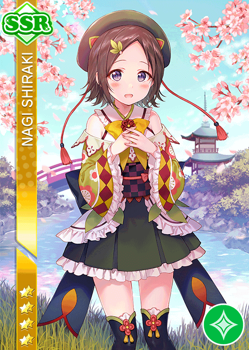 #1640 Shiraki Nagi SSR idolized