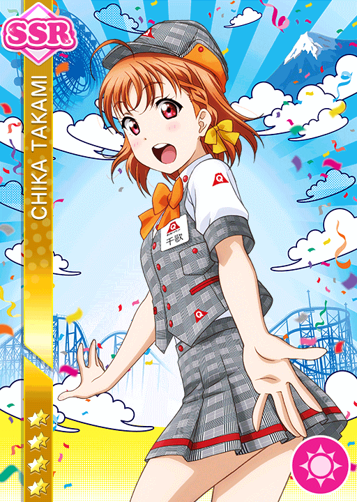 #1666 Takami Chika SSR idolized