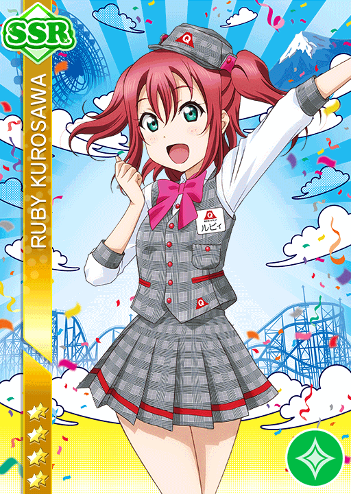 #1674 Kurosawa Ruby SSR idolized