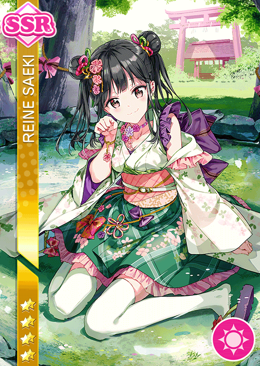 #1686 Saeki Reine SSR idolized