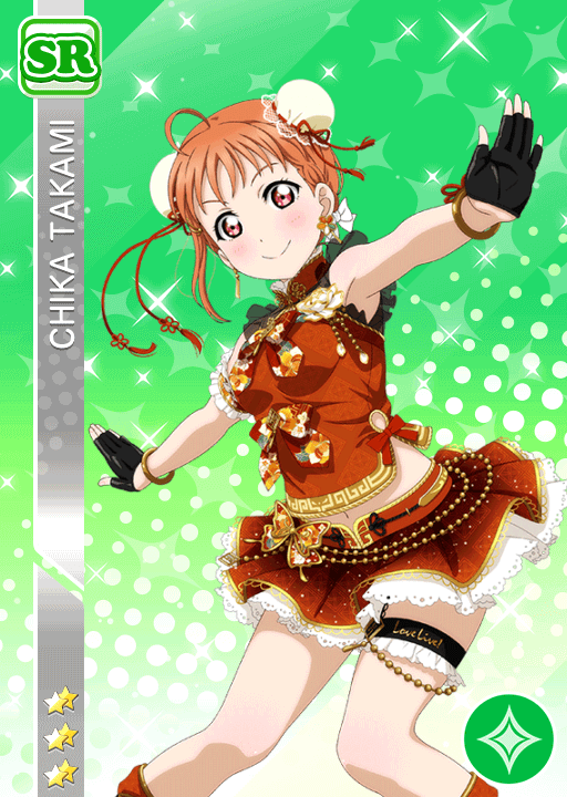 #1689 Takami Chika SR idolized